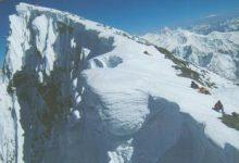 Photo of فصلنامه کوه شماره  ۵۲