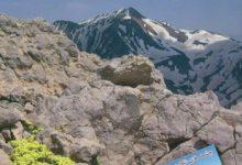 Photo of فصلنامه کوه شماره  ۵۴