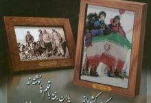 Photo of فصلنامه کوه شماره  ۵۰