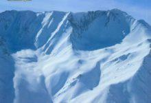Photo of فصلنامه کوه شماره ۷۰