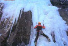 Photo of فصلنامه کوه شماره ۸۱
