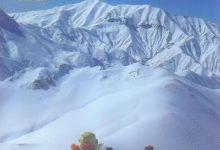 Photo of فصلنامه کوه شماره ۸۵