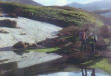 Photo of فصلنامه کوه شماره ۸۶