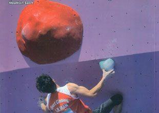 Photo of فصلنامه کوه شماره ۷۱