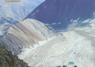 Photo of فصلنامه کوه شماره ۷۵