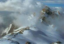 Photo of فصلنامه کوه شماره ۷۷