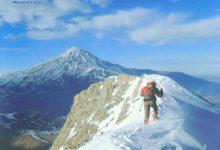 Photo of فصلنامه کوه شماره ۸۹