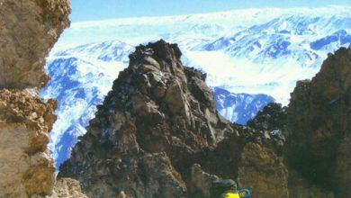 Photo of فصلنامه کوه شماره ۹۵