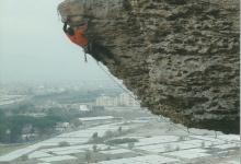 Photo of فصلنامه کوه شماره ۸۷
