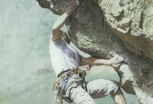Photo of فصلنامه کوه شماره ۸۸